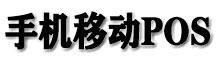 汇开优店APP官网