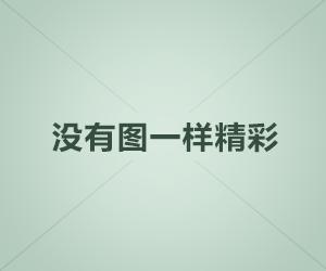 2020年做无卡支付为什么首选鼎刷云店_零成本创业营销